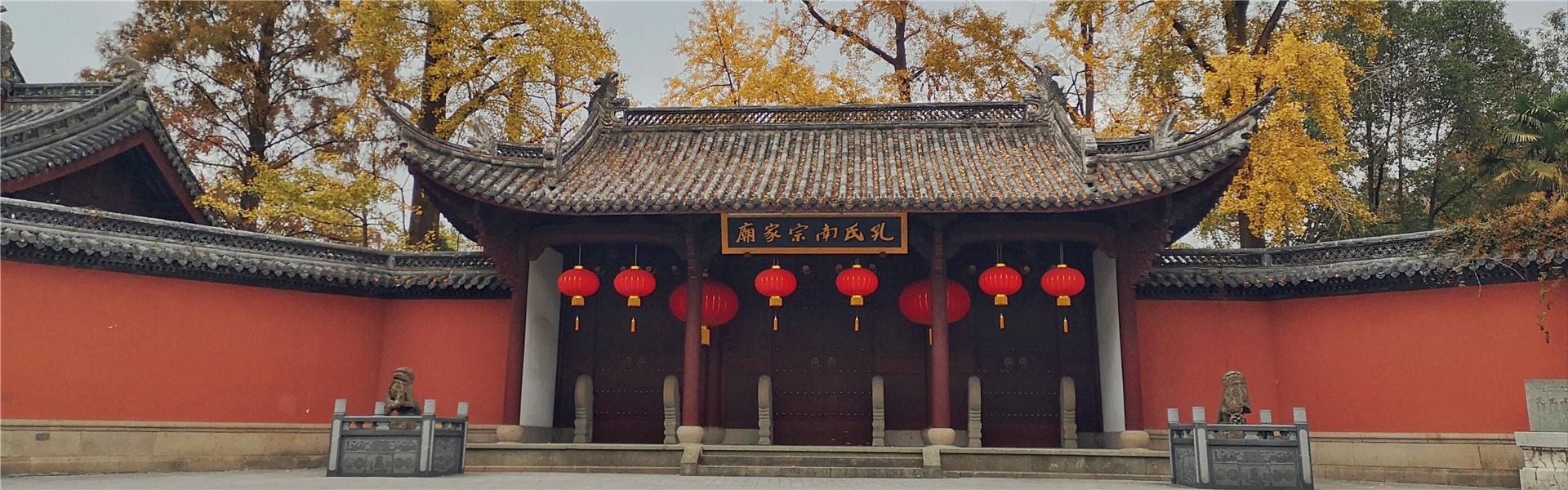 Confucius birthday celebrated in Zhejiang