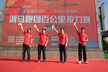 Quzhou marathon runners hit the road in provincial event