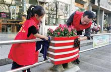 Volunteering spirit promotes the construction of 'Virtuous Quzhou'
