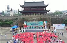 Red umbrellas offer endorsement for 'Virtuous Quzhou'