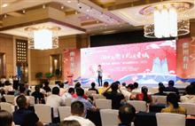 Quzhou city promotes its urban brand in Changsha