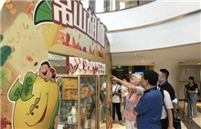 Quzhou launches animation movie to promote its pomelo products