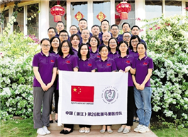 Quzhou medical volunteers go to Mali for medical assistance