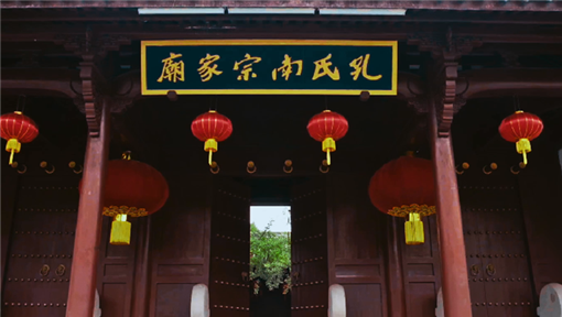 Quzhou - Home of Southern Confucianism · A Model City of Virtue