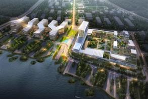 Quzhou Smart Industry Park