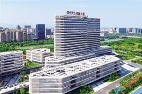 Quzhou Southeast Digital Economic Development Institute
