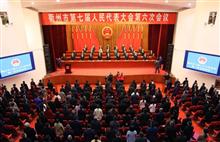 Quzhou holds 2021 municipal two sessions