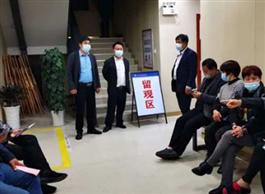 Quzhou makes great start to vaccination program