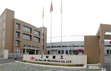 Zhejiang JW Machinery Co Ltd