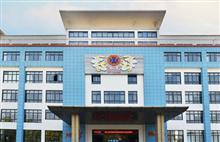 Zhejiang Yonghe Refrigerant Co Ltd