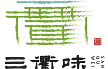 Sanquwei food products included on Bilibili video platform