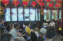 Lectures inspire young students in Quzhou