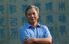 Kong Xiangkai: inheritor of Southern Confucianism