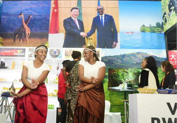 Rwanda_meitu_2.jpg