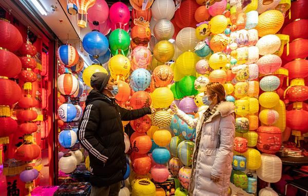 Yiwu market.jpg
