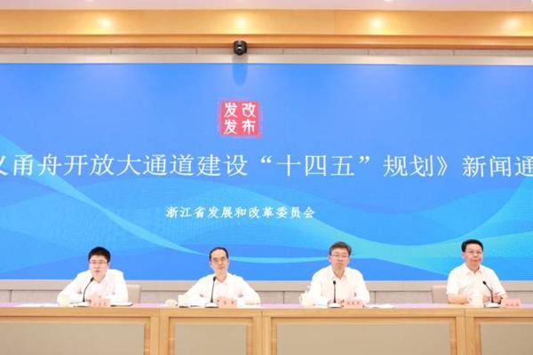 news conference.jpg