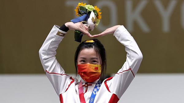 Yang Qian.jpg
