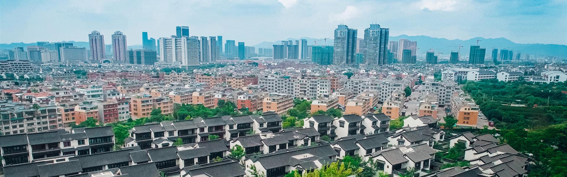 Yiwu city.jpg