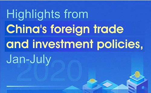 Highlights from China's foreign trade and investment policies, Jan-July