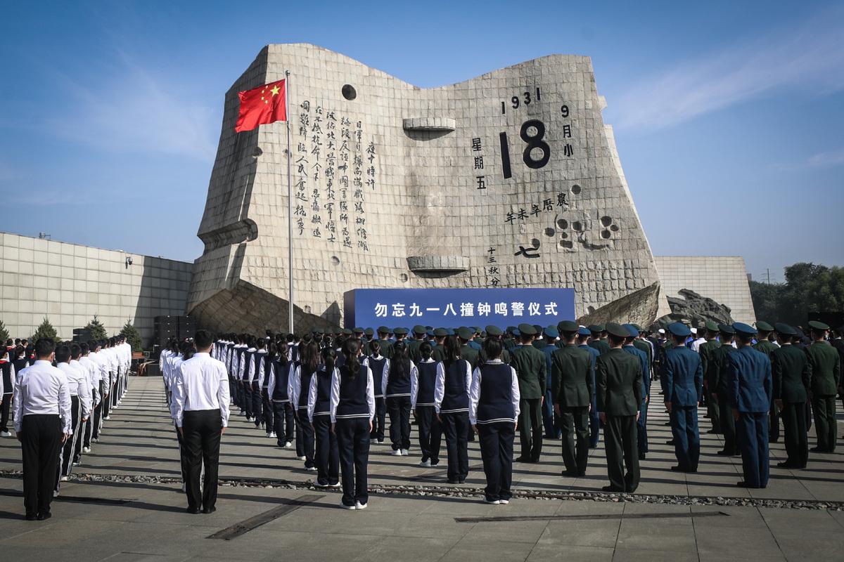 China marks 90th anniversary of Japan's invasion
