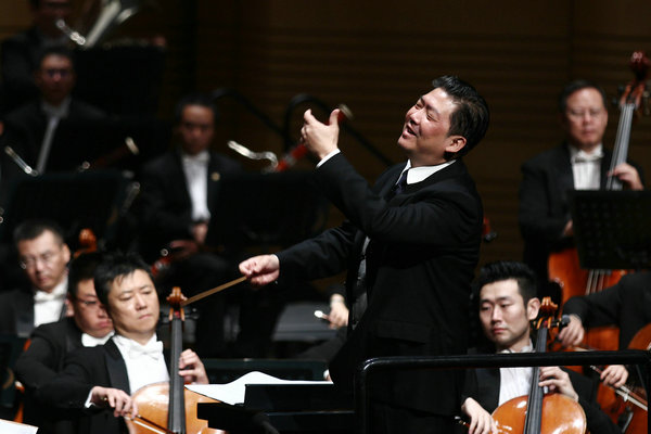 China Philharmonic to take bow in Zhejiang