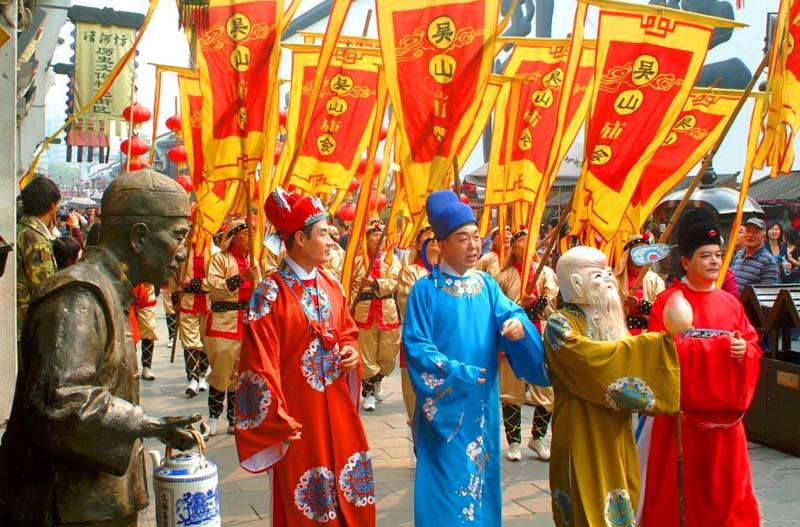 Temple Fair at Wu Hill
