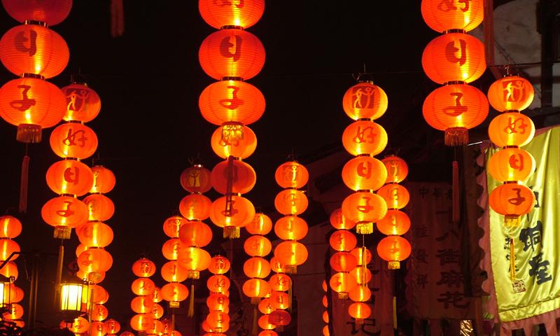 Hangzhou Lantern Festival