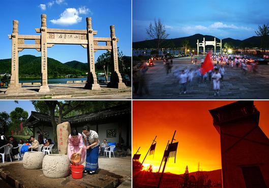 Xianghu Lake Scenic Area