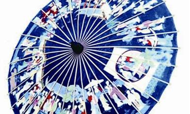 Silk umbrellas