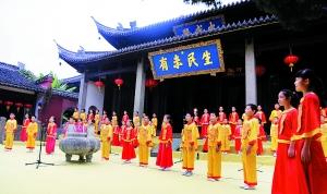 Family Temple of Confucius
