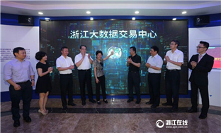Zhejiang big data exchange center goes online