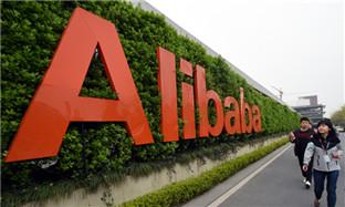 China Mobile, Alibaba sign strategic partnership