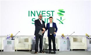 Zhejiang e-commerce company expands presence in Saudi Arabia