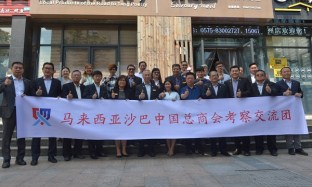 Shengzhou, Malaysia cement friendly ties
