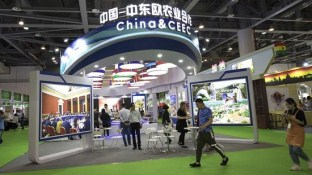China, CEEC pledge to deepen cooperation in agricultural technologies