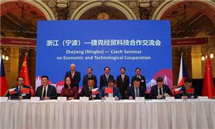 Zhejiang, Czech Republic to forge closer ties
