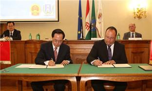 Zhejiang, Hungary strengthen partnership