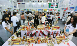 National expo in Ningbo to deepen China-CEEC ties