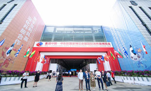 Worldwide exhibitors vie to display products at China-CEEC Expo