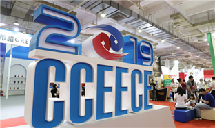 China ready to enhance cooperation with CEEC