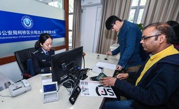 Major policies in Zhejiang