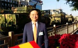 Yin Xiaomin