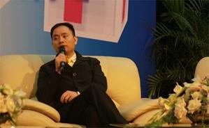 Lin Dong