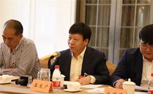 Lyu Wenguang