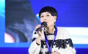 Wang Weijia