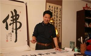 Tang Chunfu