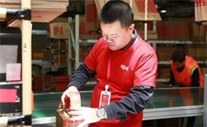 Qiu Haoqun