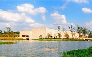 Liangzhu Museum