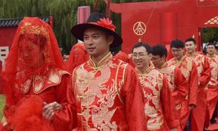 结婚1-标题图.jpg