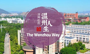 South African helps tell Wenzhou stories